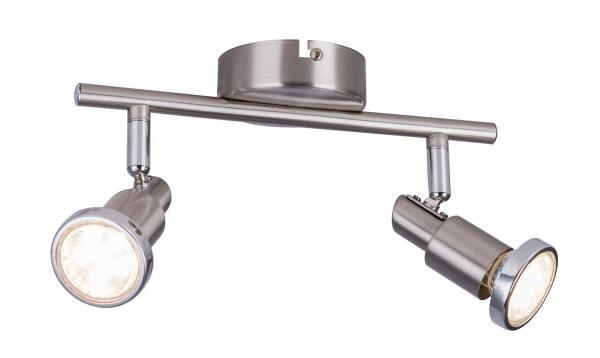 LED-Strahler 2er BAGHIRA 2