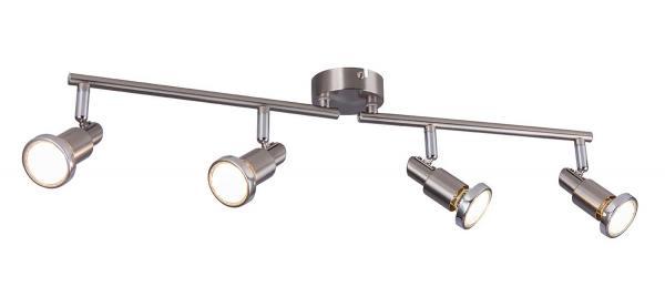 LED-Strahler 4er BAGHIRA